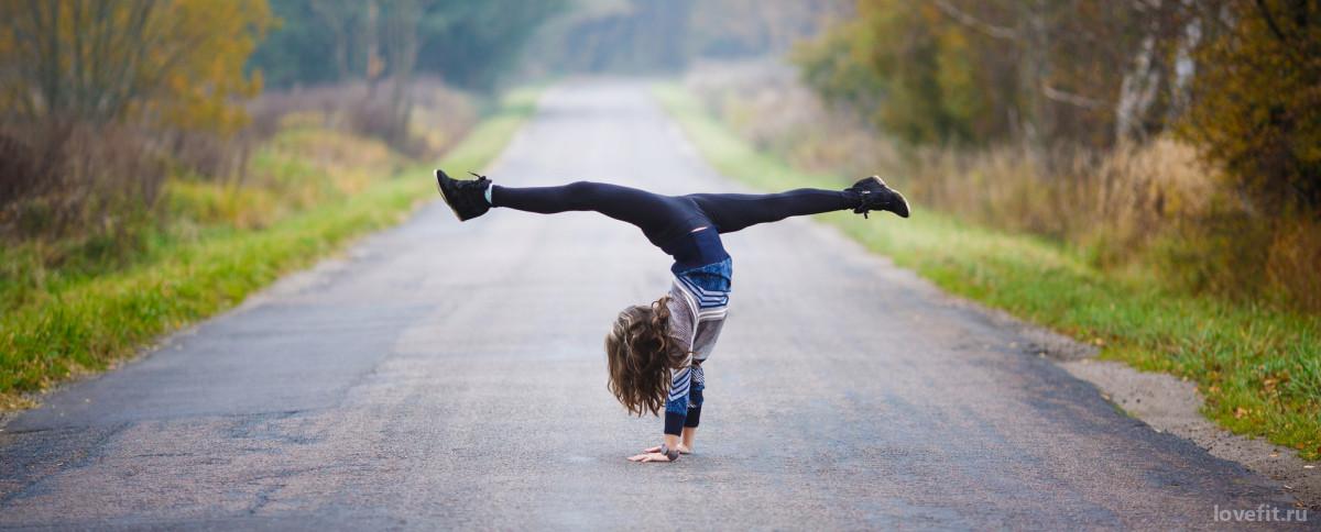 Особенности стретчинга: как правильно сесть на шпагат